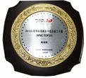 Sodexo Named one of China's Best Outsourcing MNCs in 2012